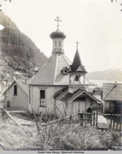 St. Nicholas Orthodox Church, 1894 Club. Black and white image of St. Nicholas after 1905 (the belltower is present)