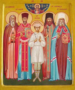 Icon of Saints Herman, Jacob, Peter the Aleut, Juvenaly, and Innocent