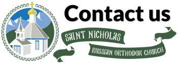 Contact St. Nicholas Orthodox Church. Logo and text