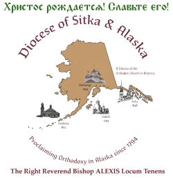 Diocese of Alaska logo with Nativity Greeting, Christ is Born! Glorify Him!