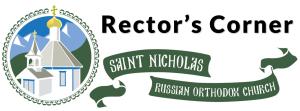 Rector's Corner