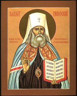 Icon iof St. Innocent of Moscow, Enlightener of North America