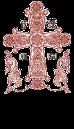 Sunday Bulletin - St Nicholas, Orthodox, Juneau, AK