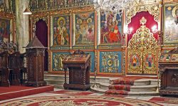 Ornate Iconostasis and Chanter's stand